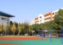 海門市三廠職業中學
