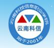 云南科技信息職業學院