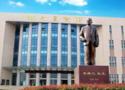 西安市培華高級職業中學