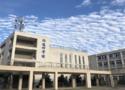重慶鐵路運輸高級技工學校
