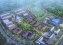 醴陵市輕工技工學校
