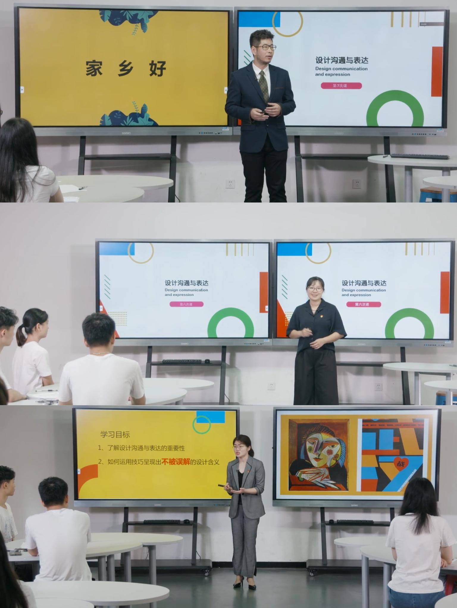 藝術設計學院教師團隊在全國職業院校藝術設計類專業教學能力大賽中榮獲兩項三等獎