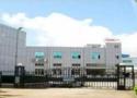 珠海市技師學院