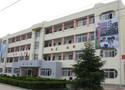 岳西縣高級職業中學