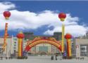 漳州衛生職業學院