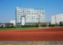 徐州市工商銀行中專學校
