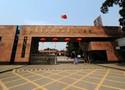 湖南生物機電職業技術學院