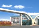 化學工業部盤錦化工安裝技工學校