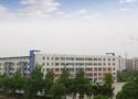 錦西化工總廠技工學校