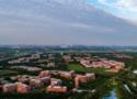 漢中現代電子信息職業學校