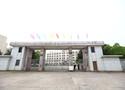 萍鄉市職業中等專業學校