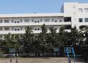 邵陽市第一技工學校