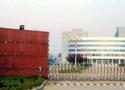 山東省交通技術學院