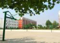 沈陽水泵廠技工學校