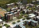 貴州建設職業技術學院
