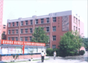石家莊市第三職業中專學校