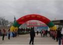 慶陽市西峰區隴東職業中等專業學校