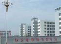 淮陰商業學校