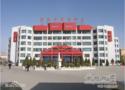 張掖市職業技術教育中心