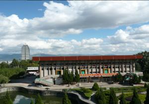 保山高級技工學校