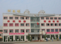 安鄉創維職業技術學校