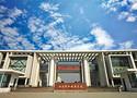 安徽藝術職業學院