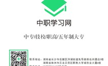 錦州電力高級技工學校