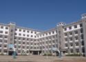 牡丹江市商業技工學校