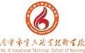 南寧市第六職業技術學校