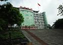 重慶市永川職業教育中心