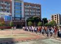 廈門市同安區特殊教育學校