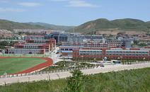 西吉縣職業中學