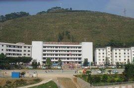 麻栗坡縣民族職業高級中學
