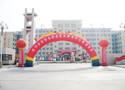 綏化市職業技術教育中心學校