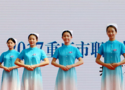 重慶知行衛生學校