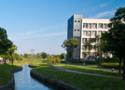 懷化市商貿經濟管理學校