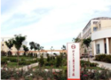 北京市第二輕工業學校
