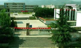 廣南縣民族職業高級中學