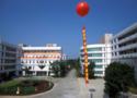 廣東省財經職業技術學校