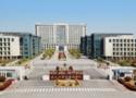 安徽淮北技師學院