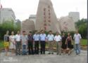 樂清市華僑職業學校
