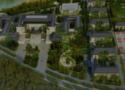 撫松縣職業技術教育中心