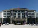 玉龍縣職業高級中學