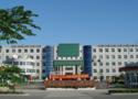 石家莊市職業技術教育中心
