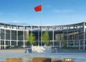 丘北民生職業技術學校