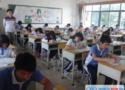 辛集市第二職業技術學校