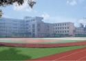 上饒市電子工業學校
