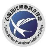 云南現代職業技術學院