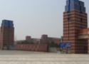 沈陽市工業經濟學校
