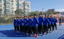 遼陽市金華職業高中